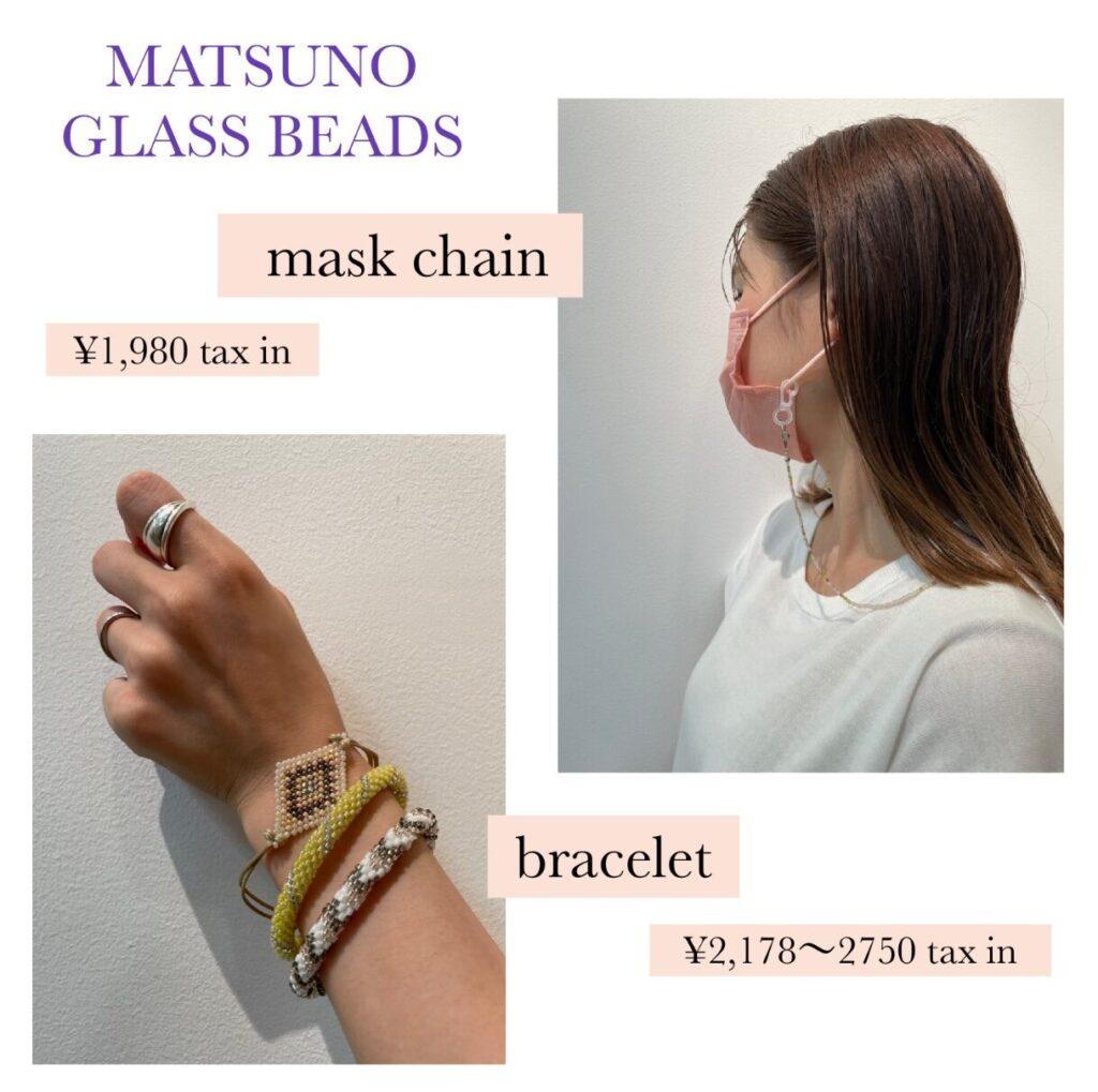 ☆MATSUNO GLASS BEADS POP UP☆