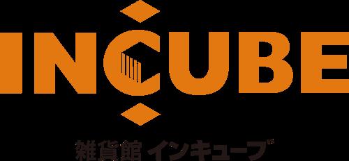 インキューブ アクロスモール春日店