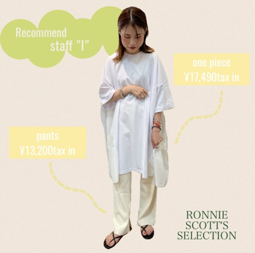 RONNIE SCOTT'S SELECTION  スタッフRecommend【第四弾】