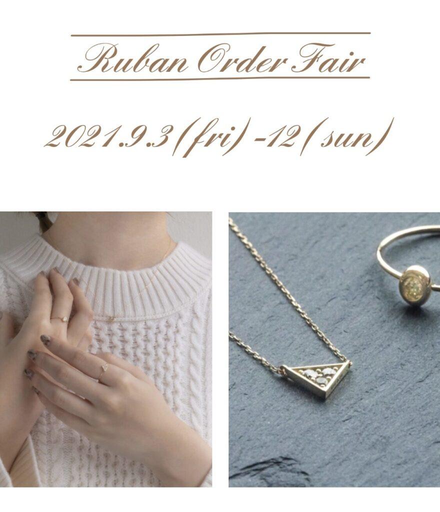 Ruban Order Fair