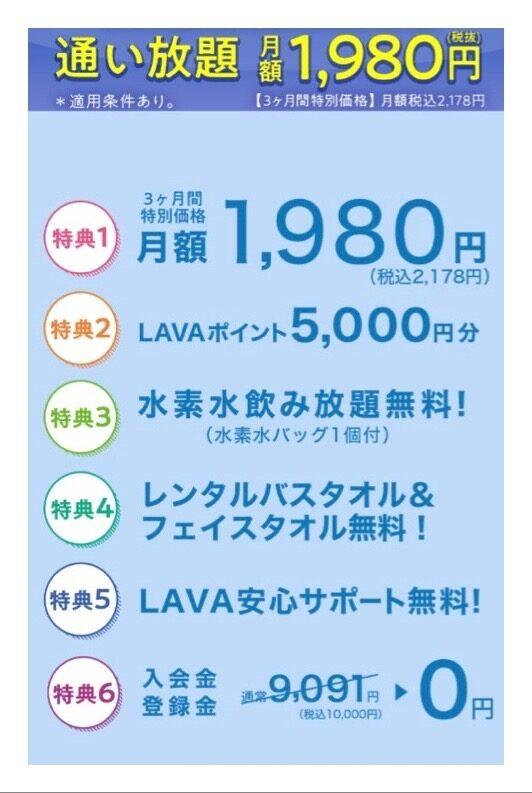 ★9月・10月新規入会キャンペーン★